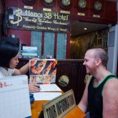 Отель Hanoi 3B Ханой гостиничный бар