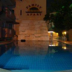 Family Apart Турция, Мармарис - 3 отзыва об отеле, цены и фото номеров - забронировать отель Family Apart онлайн бассейн фото 2