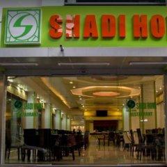 Отель Shadi Home & Residence Таиланд, Бангкок - отзывы, цены и фото номеров - забронировать отель Shadi Home & Residence онлайн питание фото 3
