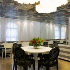 Harmony Hotel, Jerusalem - An Atlas Boutique Hotel Иерусалим помещение для мероприятий фото 2