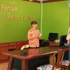 Отель Baan Panwa Resort&Spa Таиланд, пляж Панва - отзывы, цены и фото номеров - забронировать отель Baan Panwa Resort&Spa онлайн интерьер отеля фото 2