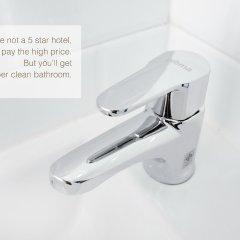 NewStar Hotel ванная