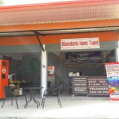 Отель Maneelanta Home Ланта городской автобус