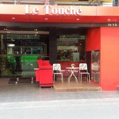 Отель Le Touche Бангкок гостиничный бар