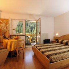Hotel Princess комната для гостей
