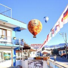 Aspawa Hotel Турция, Памуккале - отзывы, цены и фото номеров - забронировать отель Aspawa Hotel онлайн фото 2