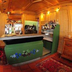 Hotel Dufour гостиничный бар