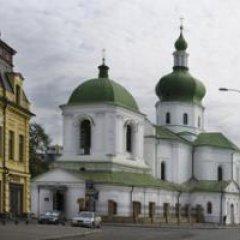 Radisson Blu Hotel, Kyiv Podil фото 3