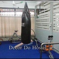 Decor Do Hostel фитнесс-зал