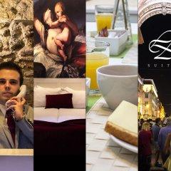 Отель Lisbon Arsenal Suites Лиссабон питание фото 3