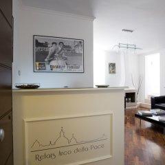 Отель Relais Arco Della Pace интерьер отеля фото 2