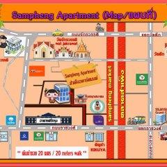 Апартаменты Sampheng Apartment