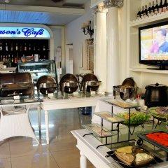 Отель Four Seasons Place Таиланд, Паттайя - 6 отзывов об отеле, цены и фото номеров - забронировать отель Four Seasons Place онлайн гостиничный бар