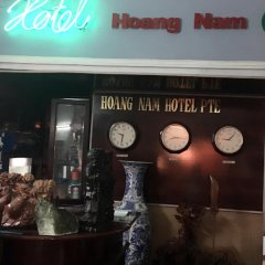 Hoang Nam Hotel гостиничный бар