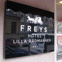 Отель Lilla Radmannen Стокгольм городской автобус