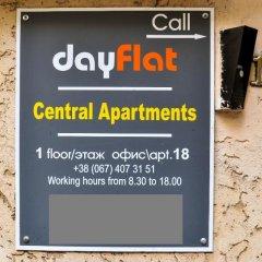 Гостиница DayFlat Apartments Maidan Area Украина, Киев - отзывы, цены и фото номеров - забронировать гостиницу DayFlat Apartments Maidan Area онлайн интерьер отеля фото 2