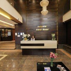 Aghveran Ararat Resort Hotel фото 4