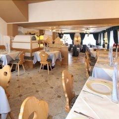 Hotel El Pilon Долина Валь-ди-Фасса помещение для мероприятий