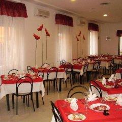Отель CANASTA Римини помещение для мероприятий