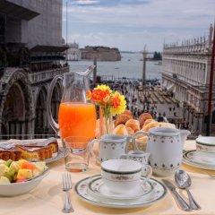 Отель Bellevue & Canaletto Suites Италия, Венеция - отзывы, цены и фото номеров - забронировать отель Bellevue & Canaletto Suites онлайн питание