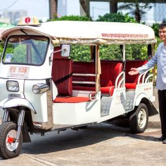 Отель Ramada Plaza by Wyndham Bangkok Menam Riverside городской автобус