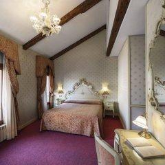 Отель Locanda al Leon 2 Венеция комната для гостей фото 5