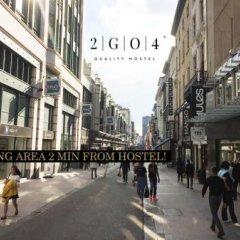 2GO4 Quality Hostel Brussels City Center Брюссель фото 4