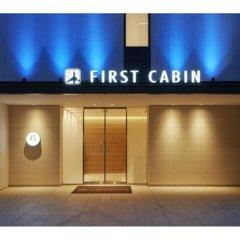Отель First Cabin Atagoyama Япония, Токио - отзывы, цены и фото номеров - забронировать отель First Cabin Atagoyama онлайн вид на фасад