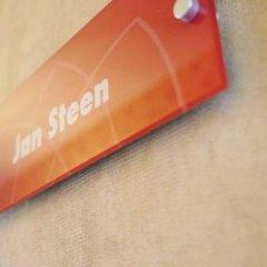 Отель Alp de Veenen Hotel Нидерланды, Амстелвен - отзывы, цены и фото номеров - забронировать отель Alp de Veenen Hotel онлайн интерьер отеля фото 2