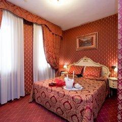 Hotel Mignon комната для гостей