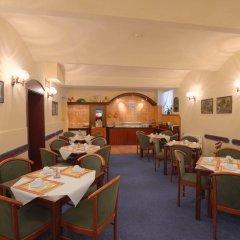Отель Marketa Чехия, Прага - 3 отзыва об отеле, цены и фото номеров - забронировать отель Marketa онлайн питание