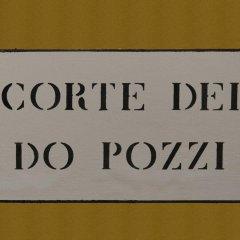 Hotel Do Pozzi спа