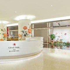 Caesar Park Hotel Taipei интерьер отеля