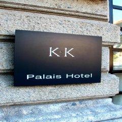 Отель K+K Palais Hotel Австрия, Вена - 9 отзывов об отеле, цены и фото номеров - забронировать отель K+K Palais Hotel онлайн сауна