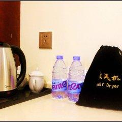 LU YUE Hotel удобства в номере