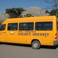 Golden Odyssey Hotel - All Inclusive городской автобус