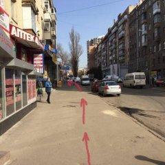 Хостел Hop Home Харьков