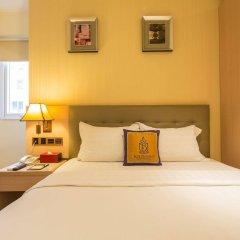 Blue Diamond Signature Hotel комната для гостей фото 5