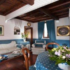 Отель Spagna Blue Suites Италия, Рим - отзывы, цены и фото номеров - забронировать отель Spagna Blue Suites онлайн комната для гостей фото 4