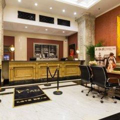Jin Jiang Pacific Hotel Shanghai интерьер отеля фото 2