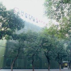 Hotel Kapok - Forbidden City спортивное сооружение