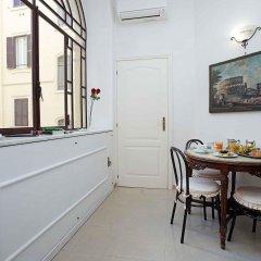 Отель Enjoy Bed And Breakfast комната для гостей