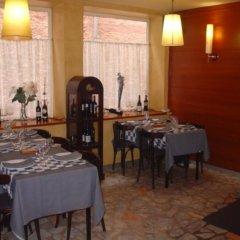 Отель Hostal Restaurante Arasa питание фото 3