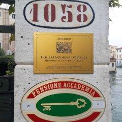 Отель Pensione Accademia - Villa Maravege Италия, Венеция - отзывы, цены и фото номеров - забронировать отель Pensione Accademia - Villa Maravege онлайн фото 8