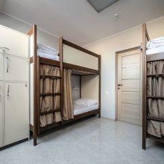 Ostriv Hostel удобства в номере фото 2