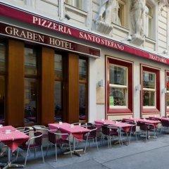 Отель Graben Hotel Австрия, Вена - - забронировать отель Graben Hotel, цены и фото номеров