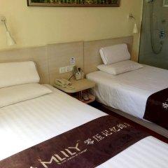 Отель Hanting Hotel Китай, Пекин - отзывы, цены и фото номеров - забронировать отель Hanting Hotel онлайн сейф в номере