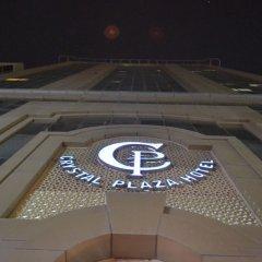 Crystal Plaza Hotel бассейн