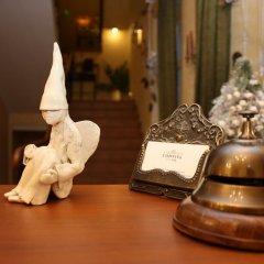 Отель Conviva Литва, Паневежис - отзывы, цены и фото номеров - забронировать отель Conviva онлайн с домашними животными