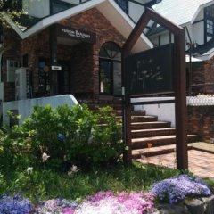Отель Lodge Karunaju & The Alpine Grill Хакуба фото 7